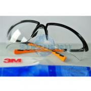 71505-00001CP Защитные очки,3MTM (KATUN)