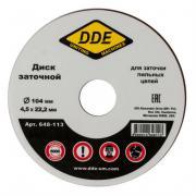 "Диск DDE абразивный точильный 104х4,5х22,2 мм для цепи 3/8"" .404""..."