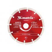 Matrix Диск алмазный отрезной сегментный, 125 х 22,2 мм 73173