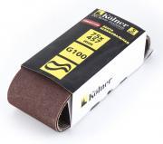 Лента шлифовальная Kolner KSB457/100 457x75mm зернистость G100