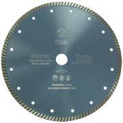 Алмазный диск DIAM Turbo Master 115 мм