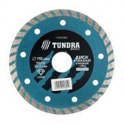 Диск Tundra Turbo 1032282 алмазный отрезной, по бетону, кирпичу,...