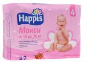 Happis Подгузники Макси 10-20 кг 32 шт