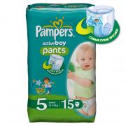 Подгузники Pampers Active Boy Junior 12-18кг 15шт 4015400727026
