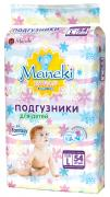 Maneki Подгузники детские одноразовые размер L 9-14 кг 54 шт