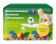 Пеленки Пелигрин Super 60x40 cm 30шт