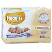 Салфетки влажные Huggies Elite soft 128шт
