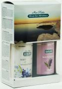 Mon Platin DSM Подарочный набор для женщин для тела (Мыло-пилинг для...