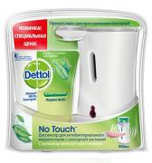 Диспенсер Dettol сенсорный No-Touch, 250 мл
