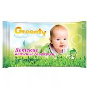Детские влажные салфетки 20 шт greenty