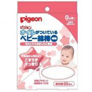 Палочки ватные PIGEON с масляной пропиткой 50 шт. 10100/15118