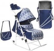 Санки-коляска Любава (с переноской) (Синий (Скандинавия))