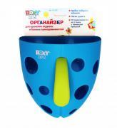 """Органайзер для игрушек и банных принадлежностей """"Roxy-kids"""", цвет:..."""
