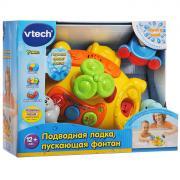 """Игрушка для ванны Vtech """"Подводная лодка, пускающая фонтан"""""""