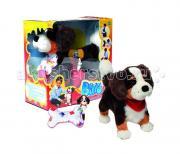 Интерактивная игрушка Giochi Preziosi Собака Billo GPH11869