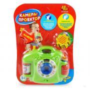 Игрушка Abtoys Фотокамера-проектор для малышей PT-00220