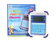 Игрушка Play Smart A848-H05062 7175
