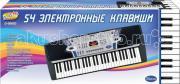 Музыкальная игрушка DoReMi Синтезатор 54 клавиши 110 см