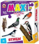 Русский стиль Макси пазлы Птицы