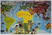 """Магнитный пазл """"Карта мира"""" на русском языке"""