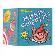 """Настольная игра Step Puzzle """"Мини - Сюрприз"""", цвет: бирюзовый"""
