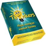 Настольная игра Thinkers 9-12 лет - Экономическое мышление (0907)
