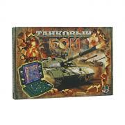 Настольная игра Стеллар Танковый бой 00994