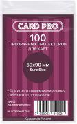 Card-Pro Протекторы для карт Euro size 59x90 мм, 100 шт