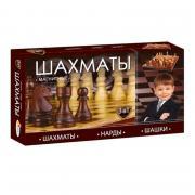 Набор игр 3 в 1 Играем вместе Шахматы/шашки/нарды на магните