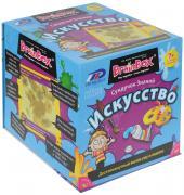 BrainBox Настольная игра Сундучок знаний Искусство