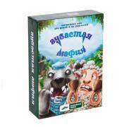 Cosmodrome Games Настольная игра Зубастая мафия