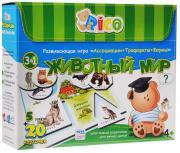 Rico Развивающая игра Животный мир