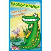 Настольная Игра Крокодильчик (игра для детей простые слова)
