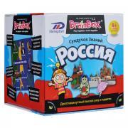 BrainBox Настольная игра Сундучок знаний Россия
