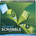 Настольная игра Mattel Scrabble дорожный обновленный (CJT18)