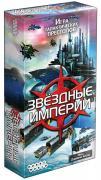 Hobby World Настольная игра Звездные Империи Второе издание