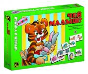 Настольная игра STEPpuzzle Чей малыш?
