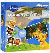 Step Puzzle Домино и пазл Король Лев