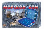 Десятое королевство Настольная игра Морской бой (ретро)
