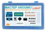 Игрушка Конструктор СМАЙЛ ARDUINO Light ENS-399