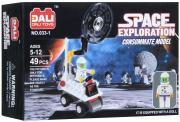 Shantou Конструктор Space Exploration Машина