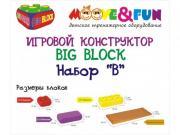 Детские конструкторы Moove and Fun Конструктор Moove&Fun EDU-FARM BIG...