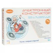"""Электронный конструктор Смайл """"Набор №8"""", 154 элемента"""