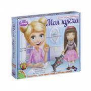 Bondibon Набор для творчества Моя Кукла! Любимая игрушка своими руками
