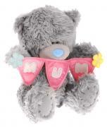 Me to You Мягкая игрушка Мишка Тедди 25 см G01W3021