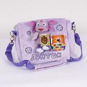 """Мягкая игрушка-сумочка """"ЛУНТИК"""", с зимней муфточкой, 22 см, 116101"""