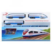"""Железная дорога """"Высокоскоростной поезд САПСАН"""", со светом, звуком,..."""