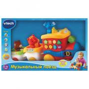 """Развивающая игрушка Vtech """"Музыкальный поезд"""""""