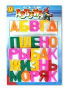 Игра Эра Магнитная азбука 7