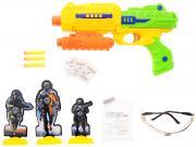 Mioshi Игровой набор Стража Бластер M34 цвет желтый зеленый